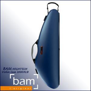 bam 2000XLB Navy Blue HIGHTECH Slim Violin Case / バム バイオリンケース ネイビーブルー ハイテック スリム|gandgmusichotline