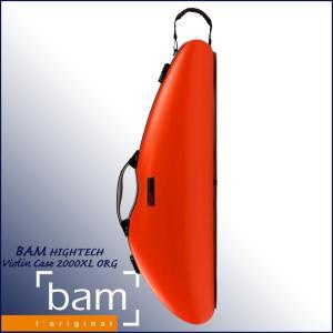 bam 2000XLORG Orangey HIGHTECH Slim Violin Case / バム バイオリンケース オレンジ ハイテック スリム|gandgmusichotline