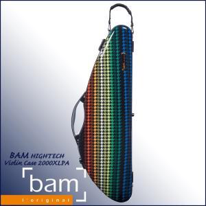 bam 2000XLPA