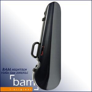 bam 2002XLC Black Carbon look HIGHTECH Contoured Violin Case / バム バイオリンケース ブラックカーボンルック ハイテック コントゥア|gandgmusichotline