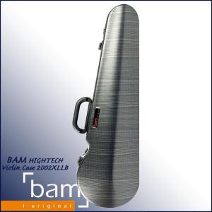 bam 2002XLLB Black Lazure HIGHTECH Contoured Violin Case / バム バイオリンケース ブラックラズールルック ハイテック コントゥア|gandgmusichotline