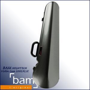 bam 2002XLSC Silver Carbon look HIGHTECH Contoured Violin Case / バム バイオリンケース シルバーカーボンルック ハイテック コントゥア|gandgmusichotline