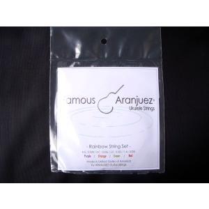 【送料無料】Famous ARANJUEZ ウクレレ弦 レインボー×12セット