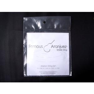 【送料無料】Famous Aranjuez Marron ウクレレ弦×6セット
