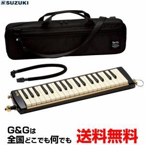 進化する個性、受け継がれる音  初代PRO-37の誕生から約20年。 鍵盤ハーモニカ・プロモデルの先...