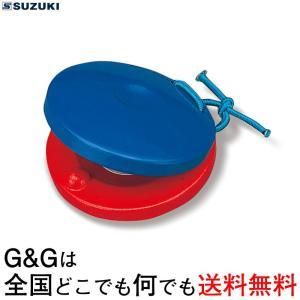 SUZUKI 鈴木楽器 SC-100W カスタネット 教育用 木製|gandgmusichotline