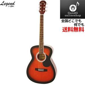 数量限定!! 初心者向け アコースティックギター FG-15 Legend BS(Brown Sun...