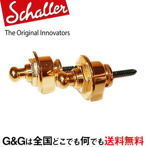 Schaller(シャーラー)ロックピン Security LockPin 447 GOLD:ゴールド|gandgmusichotline