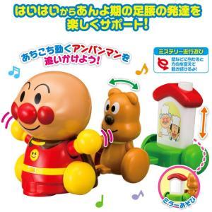 【ラッピングできます♪】アンパンマン メロディおさんぽアンパンマン/PINOCCHIO(ピノチオ/アガツマ)
