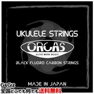【送料無料】ORCAS ウクレレ弦 OS-MED LG×1セット