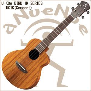 aNueNue aNN-UC1K  Concert Ukulele 2AA Class Hawaian Solid Koa Body / アヌエヌエ ハワイアンコアオールソリッドモデル コンサートウクレレ|gandgmusichotline