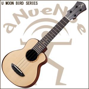 aNueNue aNN-US200  Soprano Ukulele Moon Bird Ukulele / アヌエヌエ ムーンスプルース単板+ローズウッド単板モデル バードウクレレ ソプラノウクレレ|gandgmusichotline