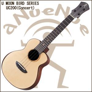 aNueNue aNN-UC200  Concert Ukulele Moon Bird Ukulele / アヌエヌエ ムーンスプルース単板+ローズウッド単板モデル バードウクレレ コンサートウクレレ|gandgmusichotline
