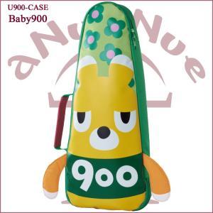 aNueNue U900-CASE Baby900 オリジナルケース BABYUKULELE / アヌエヌエ ベビーウクレレ用aNN-Baby900専用純正ケース|gandgmusichotline
