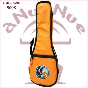 aNueNue U900-CASE 900S オリジナルケース SOPRANO UKULELE / アヌエヌエ ソプラノウクレレ aNN-U900S専用純正ケース|gandgmusichotline