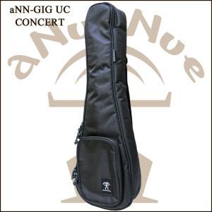 aNueNue aNN-GIG UC/CON オリジナルケース CONCERT UKULELE / アヌエヌエ コンサートウクレレ用純正ケース|gandgmusichotline