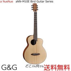 アコースティックギター アコギ エレアコ aNueNue アヌエヌエ aNN-M10E バードギター シトカスプルーストップ セミグロス仕上げ|gandgmusichotline