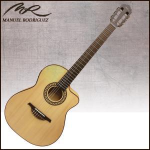 Manuel Rodriguez Classical Cutaway C11 Maple(メイプル) マニュエル・ロドリゲス クラシックギター PU搭載 エレガット|gandgmusichotline