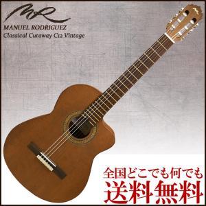 Manuel Rodriguez Classical Cutaway C12 Vintage / エレクトリック クラシックギター エレガット スペイン製 表板セダー単板|gandgmusichotline
