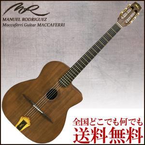 Manuel Rodriguez Maccaferri Guitar MACCAFERRI / マカフェリギター ジャンゴ・ラインハルト起源のジプシージャズに最適|gandgmusichotline