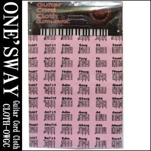 ONE'S WAY  ワンズウェイ GUITAR CODE CLOTH CLOTH-OWGC PNK...