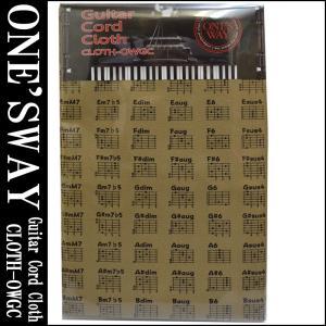 ONE'S WAY  ワンズウェイ GUITAR CODE CLOTH CLOTH-OWGC BRN...