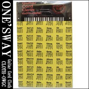 ONE'S WAY  ワンズウェイ GUITAR CODE CLOTH CLOTH-OWGC YEL...