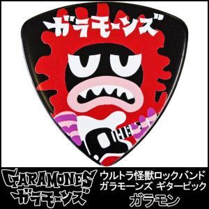 ウルトラ怪獣ロックバンド・ガラモーンズ・ピック ガラモン(ボーカル、ギター)×1枚 / GARAMONES|gandgmusichotline