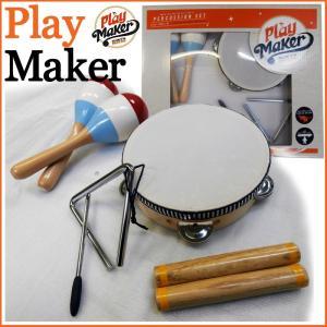 【ラッピング承ります♪】PlayMaker PMSET1 PERCUSSION SET / 打楽器セット【すべて手作業検品♪】|gandgmusichotline