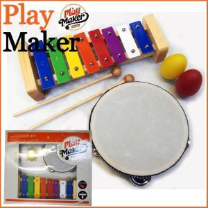 【ラッピング承ります♪】PlayMaker PMSET2 PERCUSSION SET / 打楽器セット【すべて手作業検品♪】|gandgmusichotline