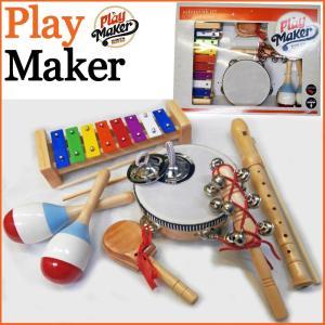 【ラッピング承ります♪】PlayMaker PMSET3 PERCUSSION SET / 打楽器セット【すべて手作業検品♪】|gandgmusichotline