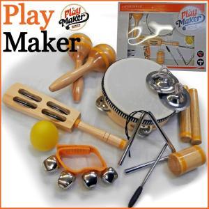 【ラッピング承ります♪】PlayMaker PMSET4 PERCUSSION SET / 打楽器セット【すべて手作業検品♪】|gandgmusichotline