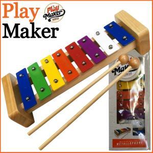 【ラッピング承ります♪】PlayMaker PMM8 METALLOPHONE / メタロフォン、鉄琴【すべて手作業検品♪】|gandgmusichotline