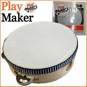 【ラッピング承ります♪】PlayMaker PMTH5 HAND TAMBOURINE / ハンドタンバリン【すべて手作業検品♪】|gandgmusichotline