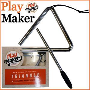 【ラッピング承ります♪】PlayMaker PMTR1 TRIANGLE / トライアングル【すべて手作業検品♪】|gandgmusichotline