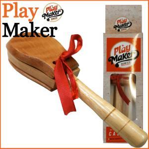【ラッピング承ります♪】PlayMaker PMCS1 WOOD HANDLE CASTANET / 木製カスタネット【すべて手作業検品♪】|gandgmusichotline