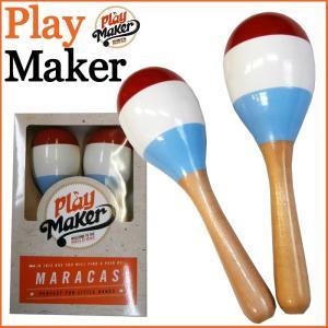 【ラッピング承ります♪】PlayMaker PMMA1 LARGE MARACAS PAIR / ラージマラカス【すべて手作業検品♪】|gandgmusichotline