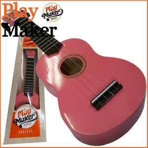 【ラッピング承ります♪】PlayMaker PMUK10PK SOPRANO UKULELE PINK / ソプラノウクレレ 桃・ピンク【すべて手作業検品♪】|gandgmusichotline