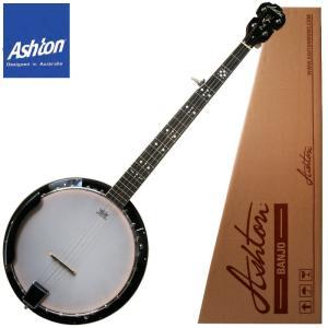 Ashton(アシュトン) 5弦バンジョー「BNJ50 FIVE STRING BANJO」ブルーグラス・カントリーミュージックの魅力をこの機会にぜひ!|gandgmusichotline