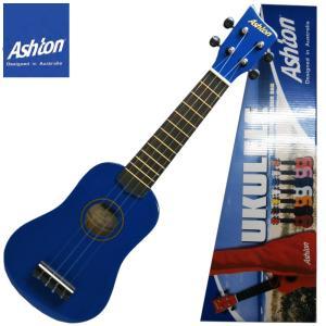 【送料無料】Ashton(アシュトン) カラフルなウクレレ(ケース付)「UKE100BL:ブルー(Blue)」Color Ukulele gandgmusichotline