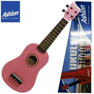【送料無料】Ashton(アシュトン) カラフルなウクレレ(ケース付)「UKE100PK:ピンク(Pink)」Color Ukulele gandgmusichotline