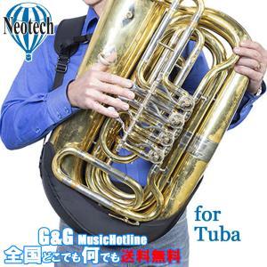Neotech ホルスター チューバ #5401212 Holster Tuba【smtb-kd】【...