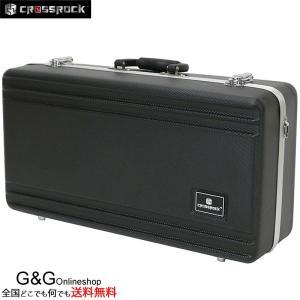 トランペット ハードケース CROSSROCK クロスロック CRA860TRBK Black ブラック ABS樹脂製|gandgmusichotline