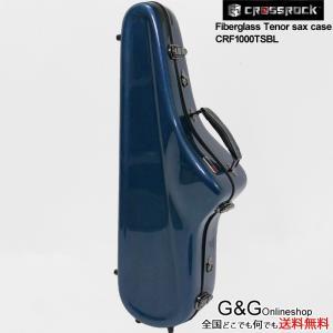 テナー サックス ハード ケース CROSSROCK クロスロック CRF1000TSBL Blue ブルー|gandgmusichotline