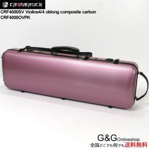 バイオリン ハード ケース CROSSROCK クロスロック CRF4000OVPK Pink ピンク スクエアタイプ ポリカーボン製|gandgmusichotline