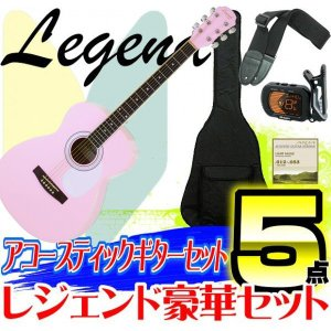 アコースティックギター 初心者 セット Legend レジェンド 5点セット FG-15 KWPK ...