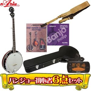 5弦バンジョー超オトクな6点セット!/ARIA(アリア)SB-10+小物5点/SB10/ブルーグラス|gandgmusichotline