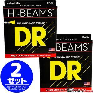 【2セット売り】 DR STRINGS MR5-45 /HI-BEAM 45-125/ディーアール・5弦エレクトリックベース弦 MR545|gandgmusichotline