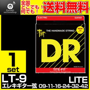【1セット売り】 DR STRINGS LT-9 /TITE FIT 09-42/ディーアール・エレクトリックギター弦 LT9|gandgmusichotline