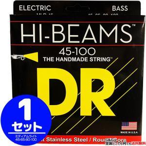 【1セット売り】 DR STRINGS MLR-45/Hi-Beam Medium Lite/ディーアール・エレクトリックベース弦 MLR45|gandgmusichotline